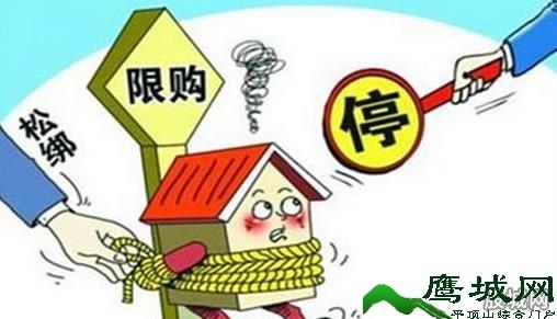 住房限购全面放开楼市真身出现 平顶山房价会降一半吗?