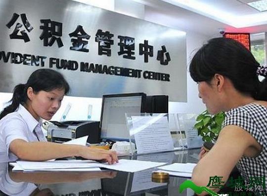 北京上调公积金贷款 政策救市成为房地产救命稻草