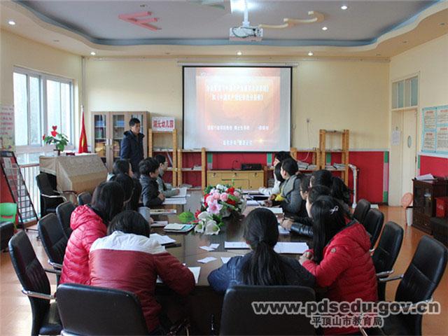 [图]湖光幼儿园认真学习贯彻《中国共产党廉洁自律准则》和《中国共产党纪律处分条例》