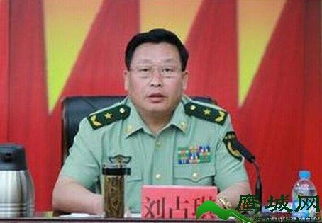武警交通指挥部原司令员刘占琪被查落马 刘占琪为什么被查