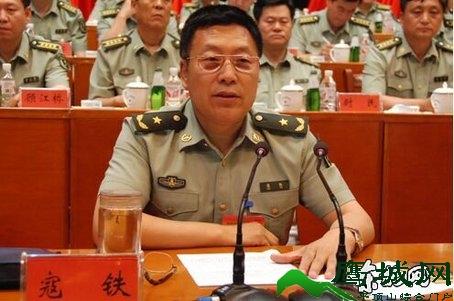 黑龙江省军区原司令员寇铁被查落马 寇铁为什么被查