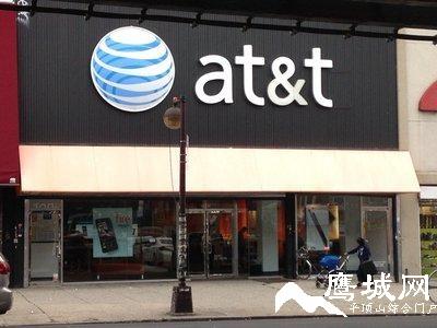 纽约华裔店员涉嫌偷窃店内26部iPhone6后失联