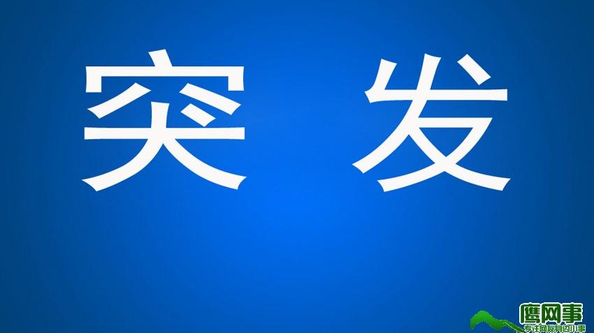 河北省沧州河间市利兴公司氯气泄漏最新进展:2人死亡20人送医