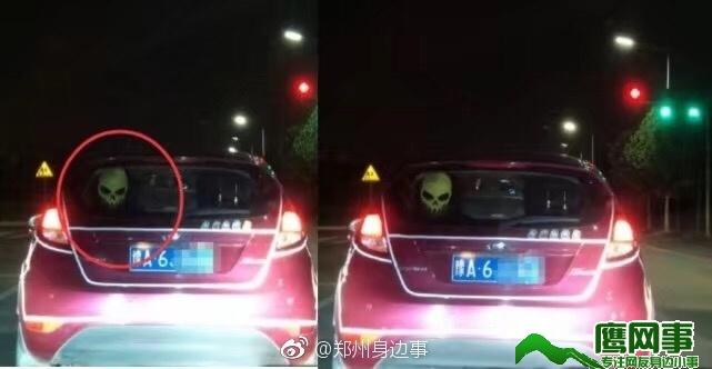 """郑州深夜街头现""""骷髅车"""" 女子看了心发毛"""