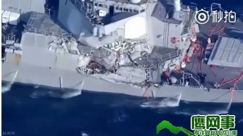 美国海军宙斯盾驱逐舰与菲律宾籍的商船相撞原因内幕惊人