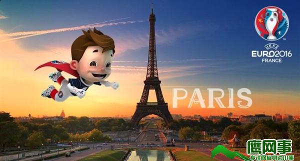 2016法国欧洲杯开幕式视频直播地址