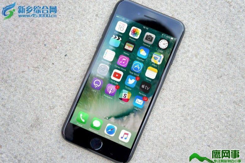 出价150万美刀!安全公司悬赏 iOS 10漏洞