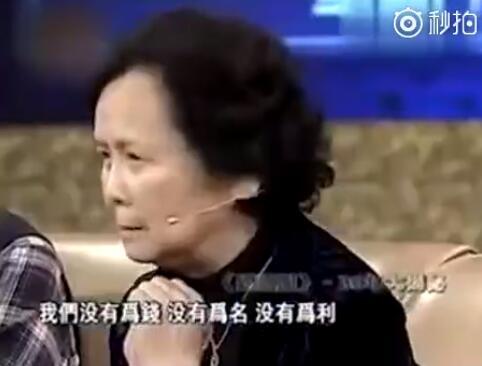 怀念杨洁导演 曾一语道出《西游记》霸屏30年不衰真谛
