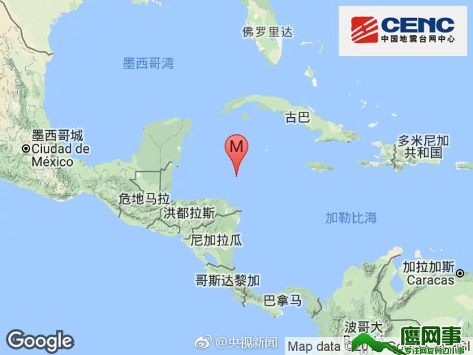 洪都拉斯北部海域(北纬17.43度,西经83.51度)发生7.6级地震
