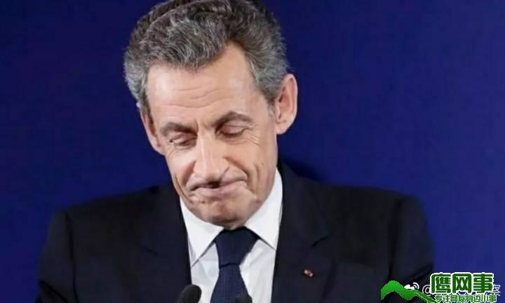 法国前总统萨科齐被捕