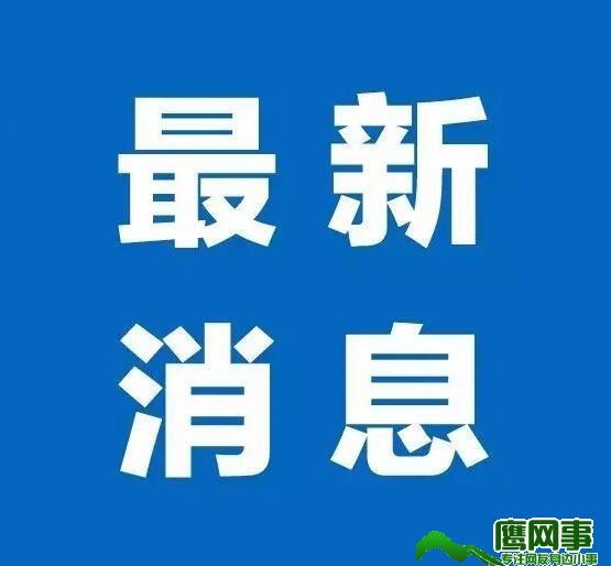 云南交通技师学院教学楼内杀人案 学生持械行凶致1死11伤