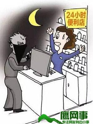 绍兴市柯桥城区便利店发生劫持事件 警方开枪解救
